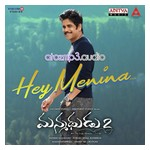 Sita Top Album