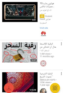 """تطبيق """" doyutb Video Downloader """" لتحميل الفيديو مجانا"""