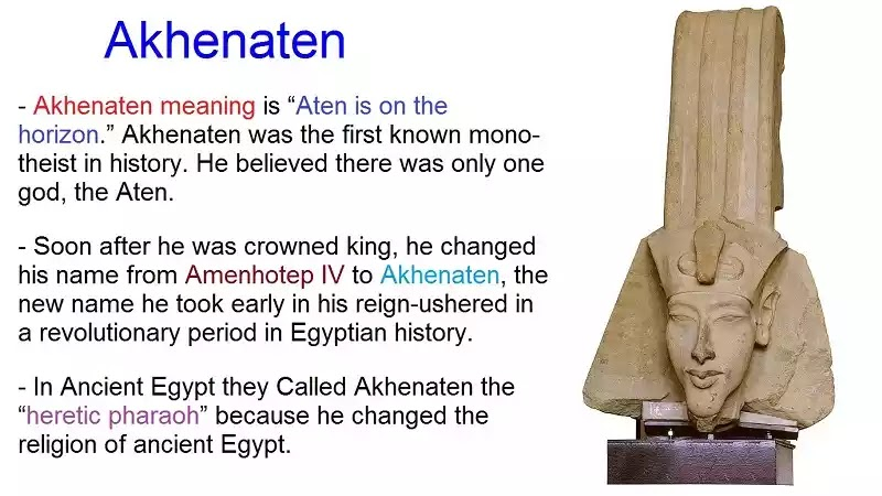 Akhenaten meaning