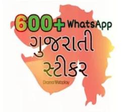 Gujarati Sticker for WhatsApp - Gujju Stickers