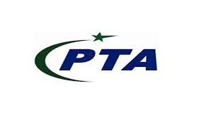 Latest Jobs in Pakistan Telecommunication Authority PTA 2021