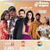 Рейтинги на сериалите в Турция от 10 април 2021 г.