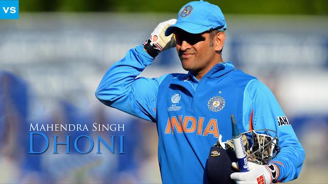 MS Dhoni wicket keeper