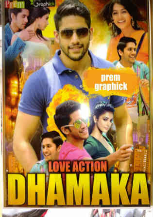 Love Action Dhamaka 2017 DTHRip 350MB Hindi Dubbed 480p Watch Online Full Movie Download bolly4u