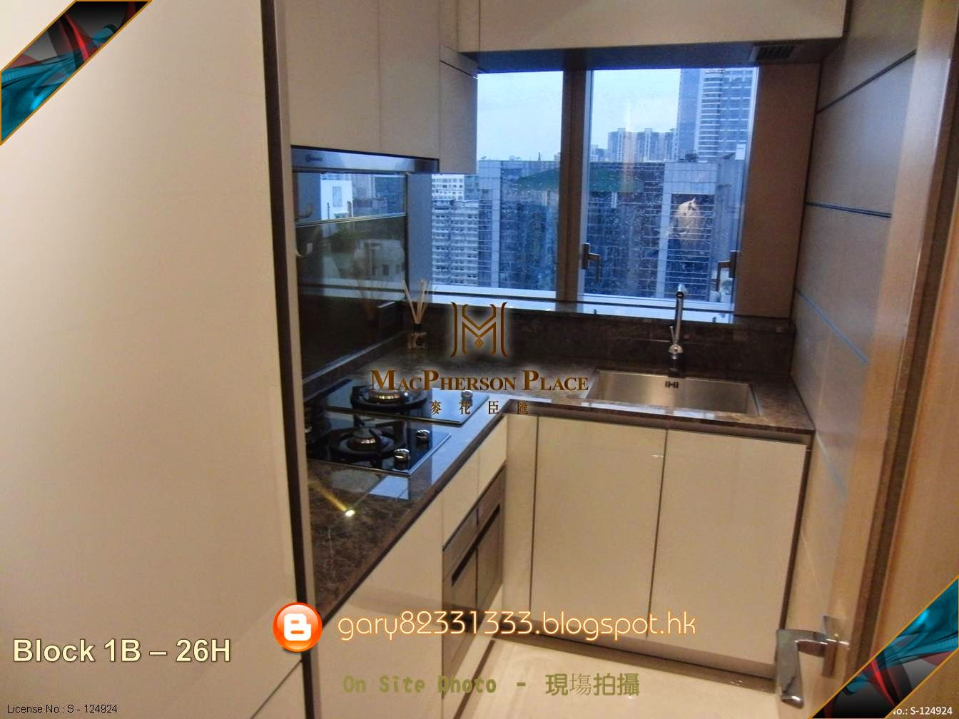 Your's Dream House Consultant - HK Lux. KLN Lux. & Property Investments Blog 香港豪宅地產藏經閣: 麥花臣匯 MacPherson Place - 38 ...
