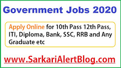 https://www.sarkarialertblog.com/2020/06/government-jobs.html