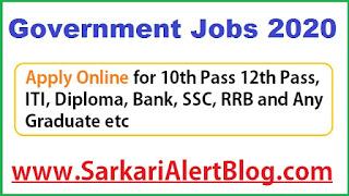 https://www.sarkarialertblog.com/2020/06/government-jobs.html