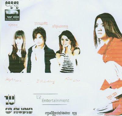 U2 CD Vol 19