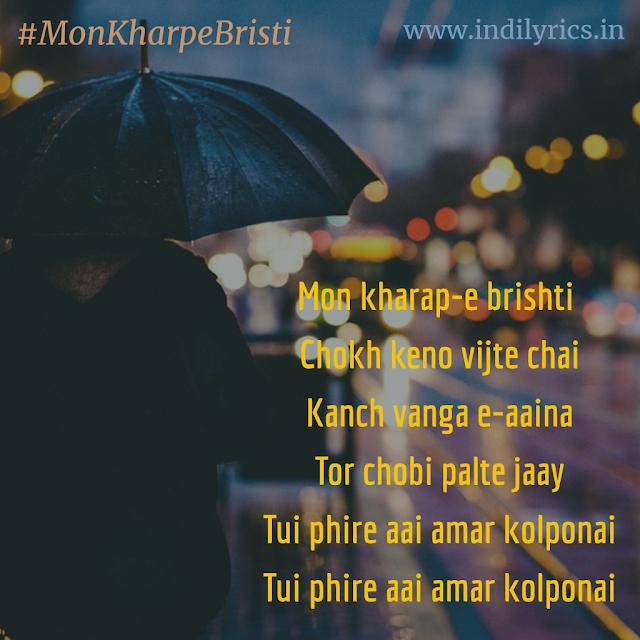 Mon Kharap-e Bristi... Tui Phire Aai Amar Kolponai | Girlfriend | Soham Naik | Full Audio Song Lyrics with English Translation and Real Meaning