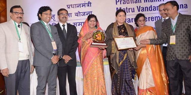 इंदौर को मिला सर्वश्रेष्ठ जिला अवॉर्ड | INDORE NEWS