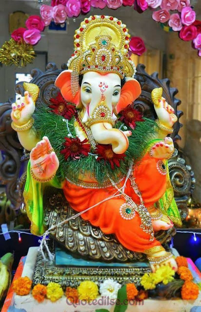 Happy Ganesh Chaturthi Images With Quotes