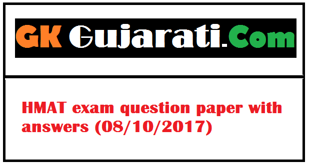 HMAT exam question paper with answers (08/10/2017)
