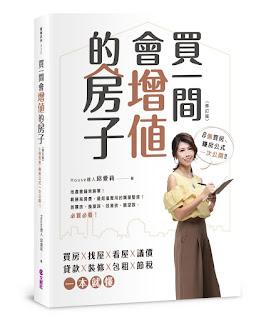 https://www.books.com.tw/exep/assp.php/achen0314/products/0010836597?sloc=main&utm_source=achen0314&utm_medium=ap-books&utm_content=recommend&utm_campaign=ap-202001