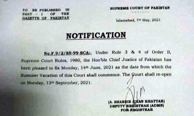 NOTIFICATION OF SUMMER VACATIONS IN SUPREME COURT OF PAKISTAN