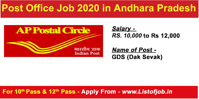 Post Office Jobs 2020 Andhara Pradesh