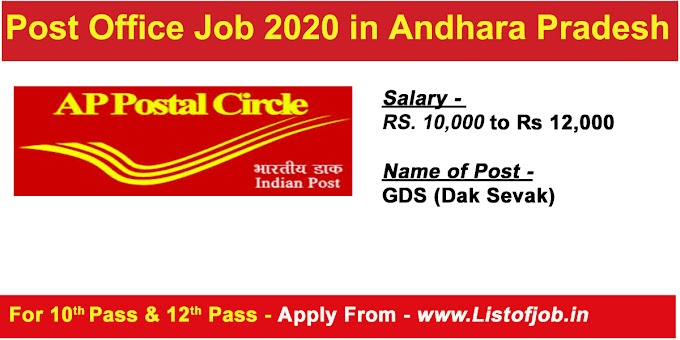 Post Office Jobs 2020 Andhra Pradesh - Apply For GDS Postal Jobs 2020.