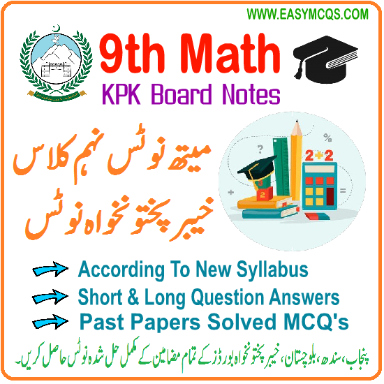 9th Mathematics KPK Board