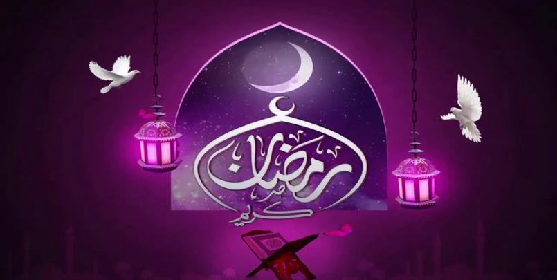 أوّل أيام رمضان+وزارة الشؤون الدينية والأوقاف+تهاني رمضان 2021+أجمل صور رمضان مبارك 1442+صور رمضان كريم+رمضان و الجزائر+ Ramadan+Karim+2021+HD+#أول #رمضان #الجزائر #رمضان_كريم