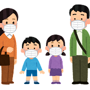 mask_family.png