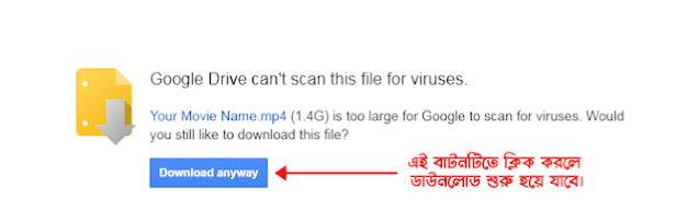 কুলি ফুল মুভি   Coolie Bengali Full HD Movie Download or Watch   Coolie