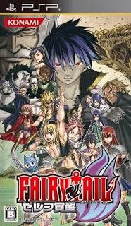 Free Download Fairy Tail Zelef Kakusei Games PPSSPP ISO PC Games Untuk Komputer Full Version - ZGASPC