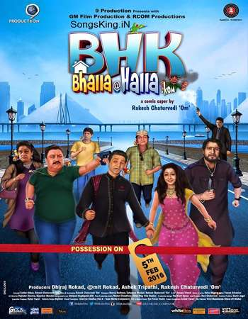 Poster Of BHK Bhalla@Halla.Kom 2016 Hindi 350MB DVDRip 480p ESubs Watch Online Free Download downloadhub.net