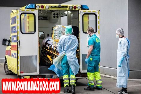 أخبار المغرب يسجل 281 إصابة جديدة مؤكدة لفيروس كورونا المستجد covid-19 corona virus كوفيد-19 خلال 24 ساعة