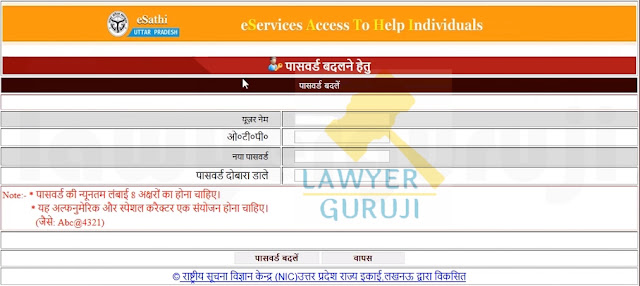 ऑनलाइन निवास प्रमाण पत्र के लिए आवेदन कैसे करे  how to apply online for domicile/residence certificate step by step guide