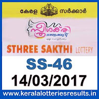 keralalotteriesresults.in/2017/03/14-ss-46-sthree-sakthi-lottery-results-today-kerala-lottery-result-images