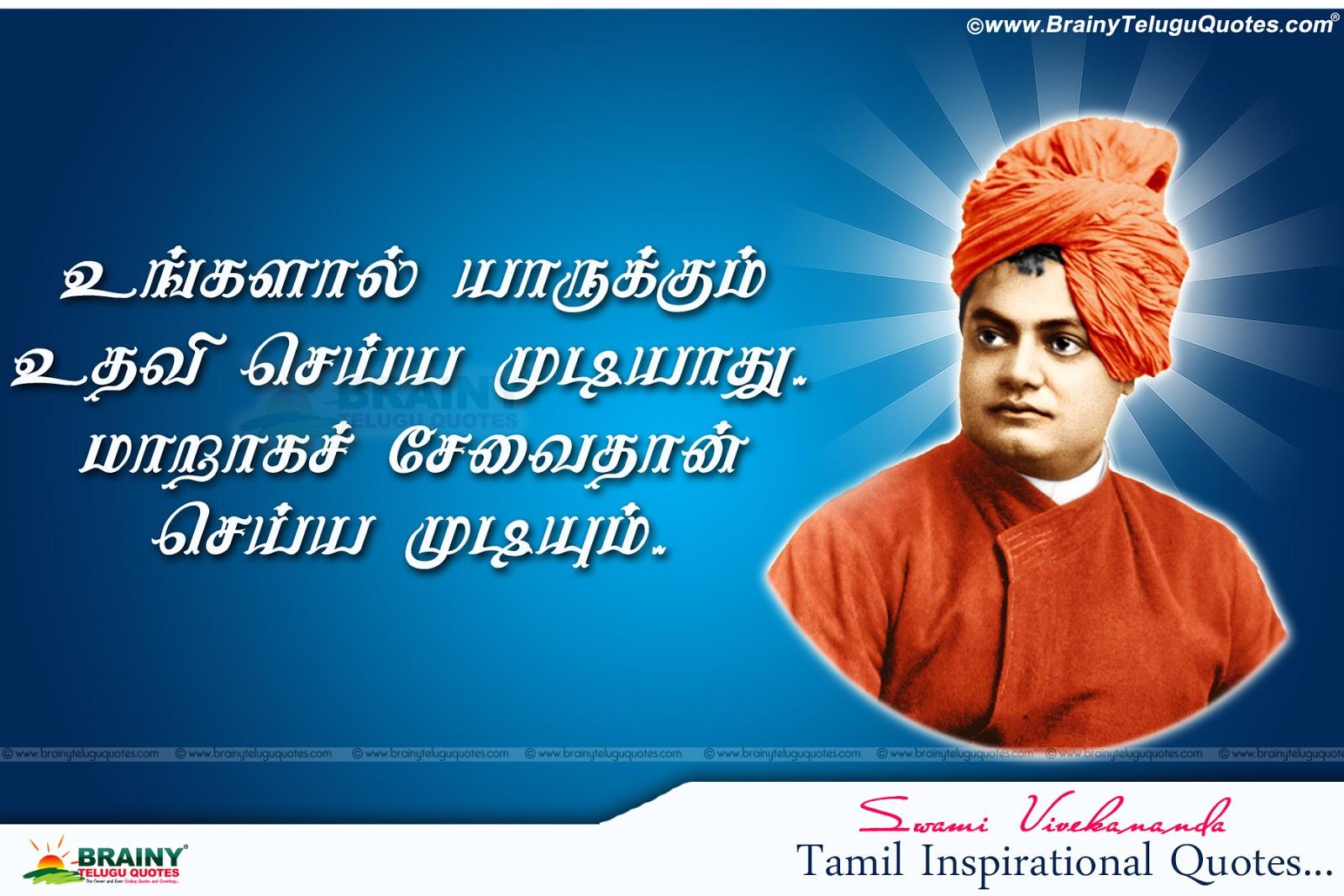 ... .comTelugu quotes|English quotes|Hindi quotes|Tamil quotes|Greetings
