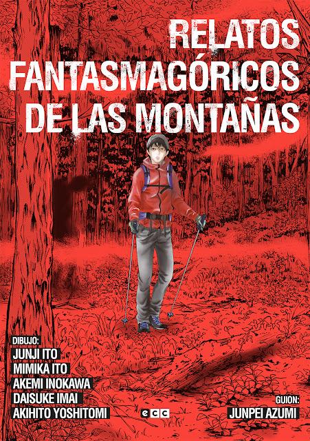 """Reseña de """"Relatos fantasmagóricos de las montañas"""" de Junji Ito y otros - ECC Ediciones"""