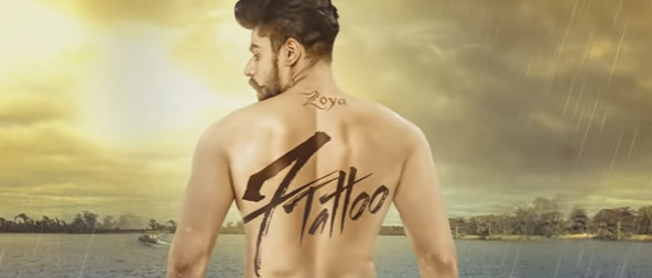 7 Tattoo - Kadir Thind Full Lyrics HD Video