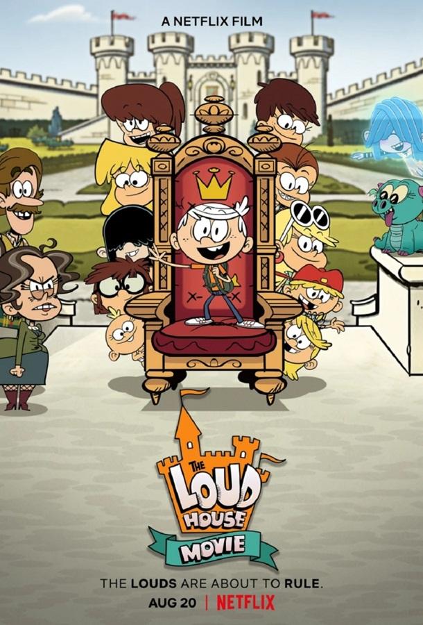 Trilha sonora: The Loud House - O Filme, por Christopher Lennertz e Philip White