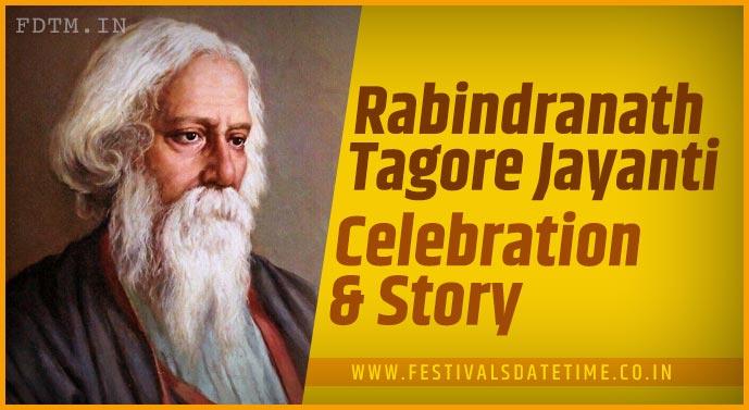 Rabindra Jayanti : Know the Significance of Rabindranath Tagore Jayanti
