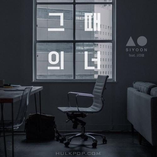 SIYOON – You Back Then (feat. Jayeong Seo) – Single