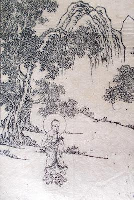 Xilografie su carta di riso - arte cinese - annunci