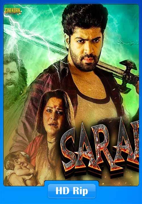 Sarabha The God Sarabha 2019 720p Hindi Dubbed HDRip x264 | 480p 300MB | 100MB HEVC