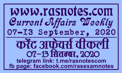 Current Affairs GK Weekly September 2020 (07-13 September) in hindi pdf | rasnotes.com