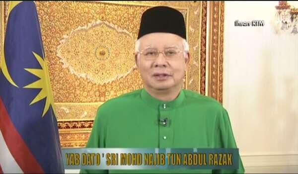 [Video] Perutusan Hari Raya Aidilfitri 2017 - Najib Razak, Perdana Menteri Malaysia