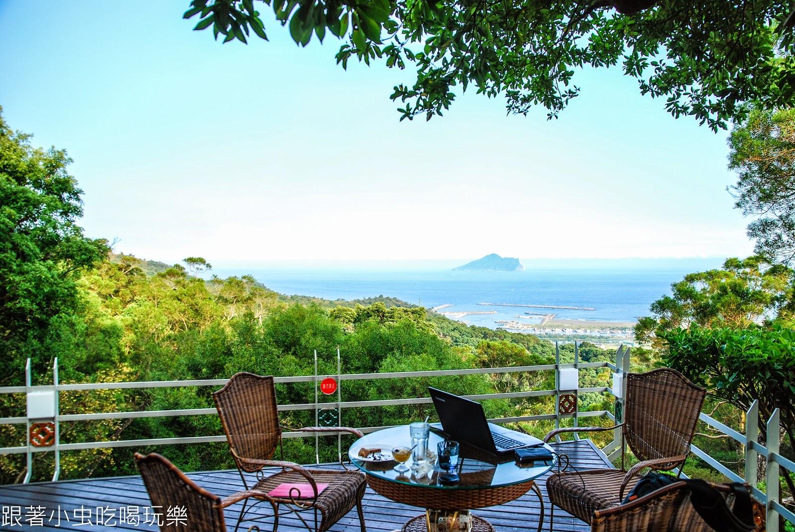 跟著小蟲吃喝玩樂: [宜蘭頭城下午茶] 與龜山島有約 宜蘭最美的海景庭園咖啡廳 @ 平湖園庭園咖啡
