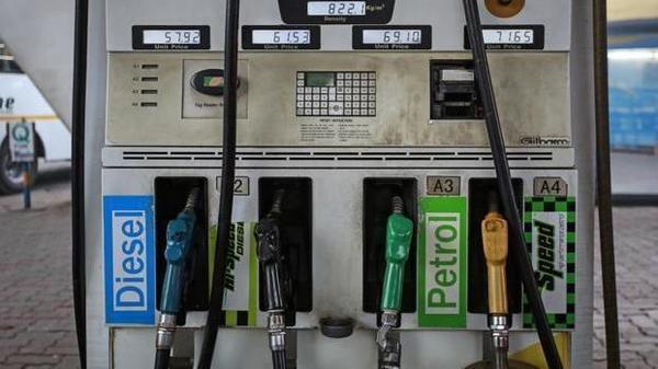 Petrol and diesel prices have come down,www.thekeralatimes.com