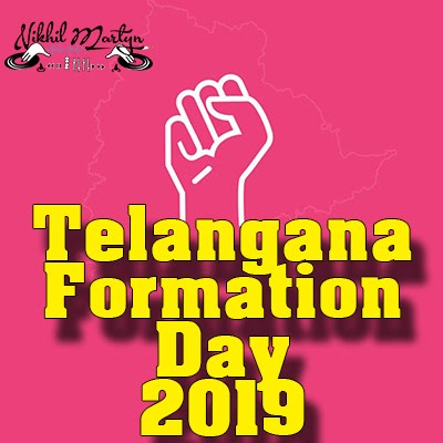 Telangana Formation Day Special Dj Song | Podusthuna Podumedda Remix | Dj Nikhil Martyn