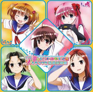 Saki - The Yume no Hit Square 2 Character Song Kiyosumi Taikyoku Hen [Album] 2009.12.23 [FLAC]