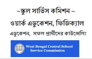 West Bengal result