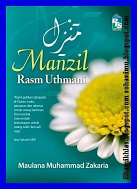 Ilham Ikhlasku Ayat Ayat Manzil