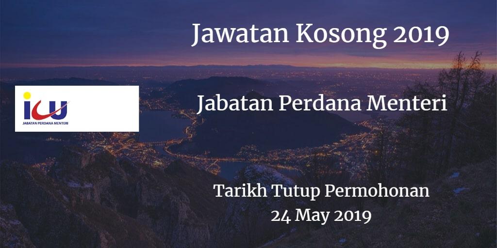 Jawatan Kosong JPM 24 May 2019