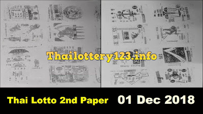 Thailand Lottery Second 2nd Paper Full Magazine 01 December 2018