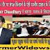 #FarmerWidows:  पंजाब के आर्थिक तौर पर संपन्न किसानो के ऐसे दयनीय हालात में  पहुँचाने के जिम्मेदार कौन है? , खेती के लिए मरते किसान... DNA special Sudhir Chaudhary ...