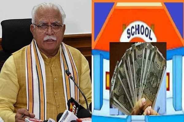 play-lkg-ukg-classes-may-be-closed-in-haryana-private-schools