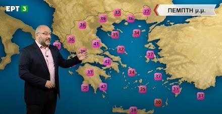 Σάκης Αρναούτογλου: Περεταίρω άνοδος της θερμοκρασίας την Πέμπτη